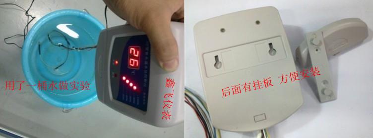 确认控制仪接线与传感器探头安装无误后